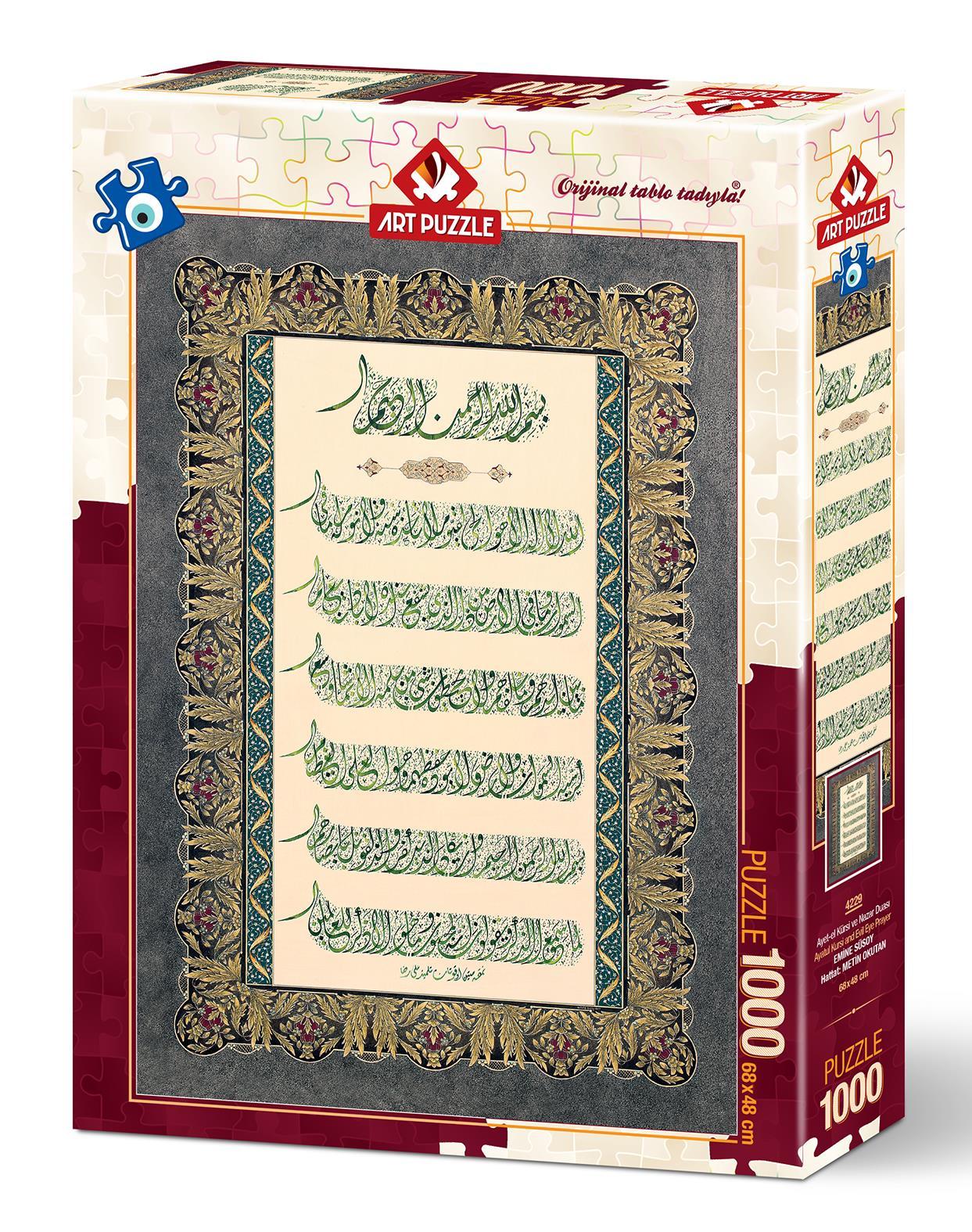 Art Puzzle 4229 Ayet-El Kürsi Ve Nazar Duası 1000 Parça Puzzle