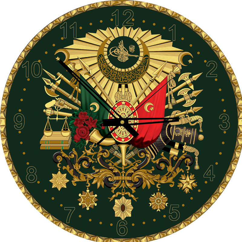 Art Puzzle 4138 Osmanlı Arması 570 Parça Saat Puzzle